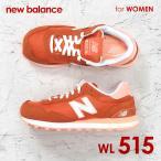 スニーカー ニューバランス WL515 レディース シューズ WL515 スニーカー 幅B 2017 515 574 新作