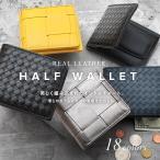 財布 二つ折り メンズ 財布サイフさいふ/メンズ二つ折り財布/ブランド/ラム革/札入れ/本革