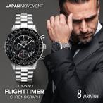 腕時計 メンズ 腕時計 パイロット クロノグラフ ブランド 革 メンズ腕時計 人気腕時計 時計 腕時計
