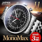 腕時計 メンズ 人気 腕時計 パイロット クロノグラフ  メンズ腕時計