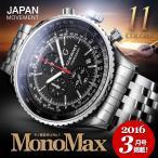 af78fce28c 腕時計 メンズ 人気 腕時計 パイロット クロノグラフ メンズ腕時計