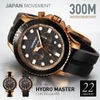 腕時計 メンズ 人気 腕時計 ダイバーズ クロノグラフ メンズ腕時計
