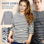 Tシャツ セントジェームス MINQUIERS MODERNE メンズ レディース トップス Tシャツ 長袖 ボーダー