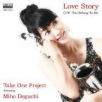 Love Story     (MEG-CD)