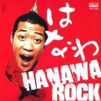 HANAWA ROCK     (MEG-CD)