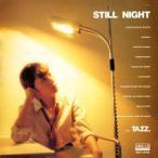 STILL NIGHT     (MEG-CD)