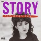 STORY     (MEG-CD)