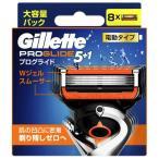 ジレット フュージョン5+1 プログライド フレックスボール パワー 替刃 8個入