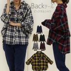 【新作】 ネルシャツ スキッパー ドルマンシャツ レディース トップス ブラウス チェックシャツ 長袖 綿100% コットン 大きいサイズ メール便対応可