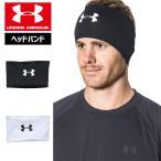 アンダーアーマー  帽子 UA Mens UA Core Skull Wrap メンズ BLK WHT 日本 ONESIZE  FREE サイズ