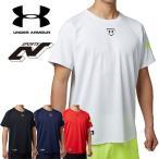 アンダーアーマー メンズ 野球 Tシャツ ベースボールシャツ ベーシャツ ヒートギア(夏用) UNDER ARMOUR ビッグロゴベースボールTシャツ〔1295457〕