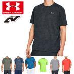 Yahoo!アンダーアーマーのスポーツCVセール アンダーアーマー メンズ Tシャツ ヒートギア() UNDER ARMOUR スレッドボーンサイロプリントTシャツ〔1310291〕