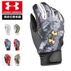 セール アンダーアーマー バッティング手袋 手袋 両手用 1313596  打者用手袋 アンディナイアブルバッティンググローブ