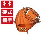 Yahoo!アンダーアーマーのスポーツCVアンダーアーマー ミット キャッチャーミット 硬式 グローブ 捕手 キャッチャー 野球 UNDER ARMOUR ベースボール硬式キャッチャーミット〔1313785〕