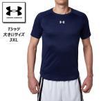 アンダーアーマー  バスケットボール Tシャツ ロングショットTシャツ 1316918 メンズ BLK WHT 日本 3XL  日本サイズ3L相当