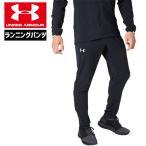 アンダーアーマー メンズ パンツ ランニング ランニングパンツ ジョギング リフレクター 1319681