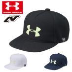 Yahoo!アンダーアーマーのスポーツCVアンダーアーマー メンズ 野球 キャップ 1319786 帽子 平つば ベースボールキャップ UNDER ARMOUR ユースべースボール フラットブリムキャップ