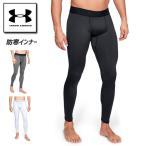 アンダーアーマー  コールドギアレギングス トレーニング ベースレイヤー Men  1320812 メンズ ブラック 日本サイズL相当
