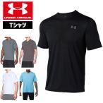 アンダーアーマー メンズ Tシャツ Vネック ヒートギアUNDER ARMOUR スレッドボーンVネックTシャツ 1325168