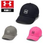 アンダーアーマー メンズ 帽子 トレーニング アジャスター調整可 1327158 UNDER ARMOUR ウォッシュドコットンキャップ