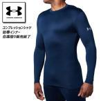 アンダーアーマー  コールドギアアーマークルー トレーニング 長袖ベースレイヤー Men  1327600 メンズ ブラック 日本サイズL相当