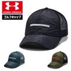 アンダーアーマー メンズ キャップ ゴルフキャップ 帽子 1343175 UNDER ARMOUR ライフスタイルトラッカーキャップ