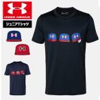 アンダーアーマー ジュニア Tシャツ 小学生 男の子 1346905 ヒートギア(夏用) UNDER ARMOUR テックTシャツ<ベースボールグラフィック>