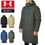 アンダーアーマー  アウター UA INSULATED LONG COAT メンズ BLK 日本 SM  日本サイズS相当