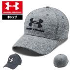 アンダーアーマー キャップ 帽子 ゴルフキャップ ゴルフ メンズ 1349508 UNDER ARMOUR クラシックフィットキャップ<ツイスト>