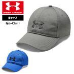 アンダーアーマー キャップ 帽子 ゴルフキャップ ゴルフ メンズ 1351413 UNDER ARMOUR ツイストキャップ