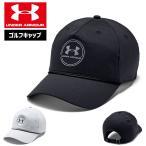 アンダーアーマー 帽子 UNDER ARMOUR ゴルフプロキャップ〔1351470〕