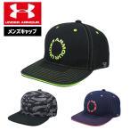 アンダーアーマー メンズ キャップ フラットブリム ベースボールキャップ 1354272 野球 帽子 UNDER ARMOUR ベースボールフラットブリムキャップ