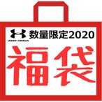 アンダーアーマー 2020年 メンズ お楽しみ袋 LUCKY BAG Y 9点 スポーツウェア 新春 初売り UNDER ARMOUR