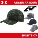 アンダーアーマー キャップ メンズ 帽子 UNDER ARMOUR UA CLOSER CAMOキャップ〔AAL3951〕