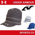 アンダーアーマー ゴルフ メンズ キャップ 帽子 UNDER ARMOUR UA GOLFブリムニットキャップIII〔AGF1577〕