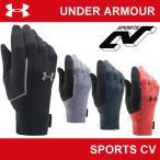 アンダーアーマー メンズ コールドギア(冬用) 手袋 ランニング UNDER ARMOUR UA STORM COLDGEARベーシックライナーRUNグローブ〔ARN3606〕