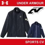 アンダーアーマー ジュニア 野球 ヒートギア(夏用) UNDER ARMOUR UA 9STRONGフルジップジャケット〔BBB3592〕