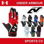 アンダーアーマー 野球 メンズ バッテ バッティング手袋 UNDER ARMOUR UAクリーンアップVバッティンググローブ〔EBB2224〕