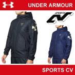 アンダーアーマー ヒートギア(夏用) 野球 パーカー メンズ UNDER ARMOUR UA 9STRONGウインドジャケット〔MBB3573〕