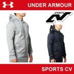 アンダーアーマー コールドギア(冬用) パーカー 野球 メンズ UNDER ARMOUR UA 9STRONGフリースフーディー〔MBB3574〕