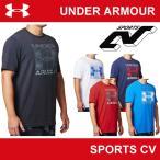 アンダーアーマー  メンズ  Tシャツ バスケ ヒートギア UNDER  ARMOUR  UAフロアプランTシャツ〔MBK3229〕