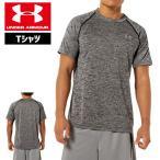 | セール アンダーアーマー メンズ Tシャツ ヒートギア UNDER ARMOUR UAテックHG SS