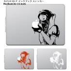 MacBook Air / Pro マックブック ステッカー シール 白雪姫 リベンジ 白雪姫の逆襲 バンダナ ギャング