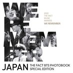 THE FACT BTS PHOTO BOOK SPECIAL EDITION: WE REMEMBER