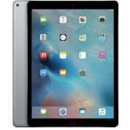 アップル iPad Pro Wi-Fiモデル128GB ML0N2J/A タブレットPC