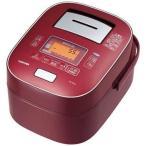 真空圧力IHジャー炊飯器 1.0L(5.5合) ディープレッド 鍛造かまど本丸鉄釜 TOSHIBA RC-10VXL-RS 【代引き手数料無料】