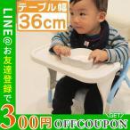 ミニチェア用テーブル 日本製 子供イス ミニチェア ベビーチェア パイプイス ベビー 子供 赤ちゃん キッズ 子供部屋 豆イス 椅子 食事