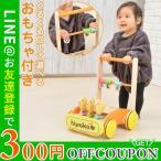 おしぐるま ひよこ 木製 カタカタ 手押し車 赤ちゃん ベビー あんよ お祝い プレゼント 88-308
