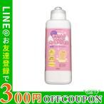 KISSBABY 赤ちゃんのやさしいもくよくりょう500ml 沐浴 赤ちゃん 馬油 ホホバ種子油 アミノ酸系活性剤