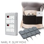 NARL P SLIM MOVE 痩せたい部分だけ痩せてリバウンドを防止するマシン 『ナールピースリム・ムーヴ』
